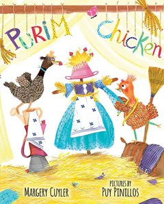 Purim Chicken