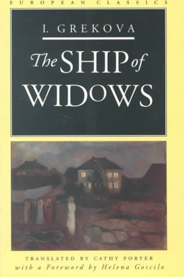 Ship of Widows