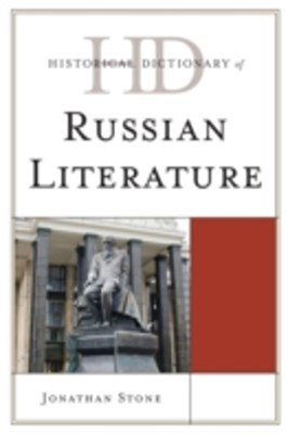 (ebook) Historical Dictionary of Russian Literature