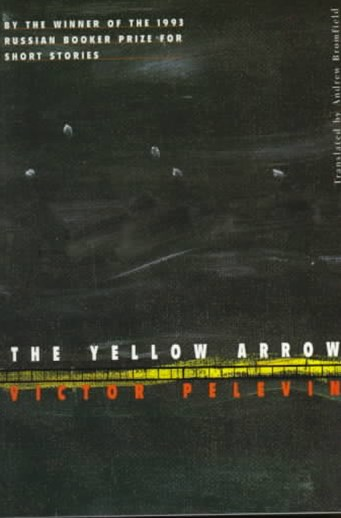 The Yellow Arrow