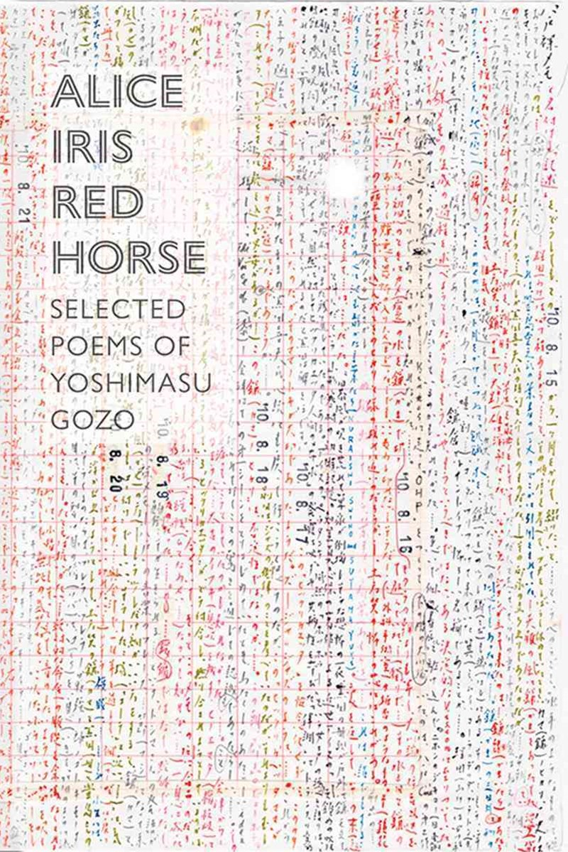 Alice Iris Red Horse Selected Poems