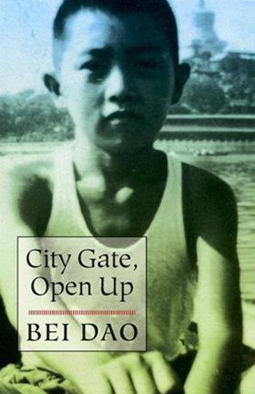 Open up, City Gate