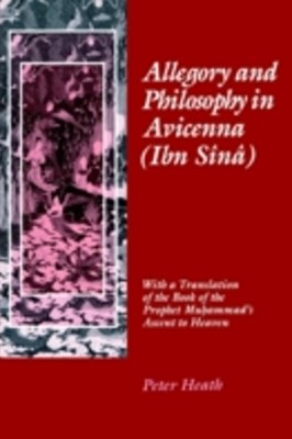 (ebook) Allegory and Philosophy in Avicenna (Ibn Sina)