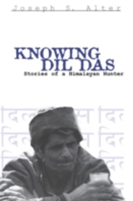 (ebook) Knowing Dil Das
