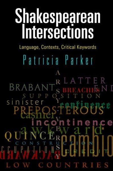 Shakespearean Intersections