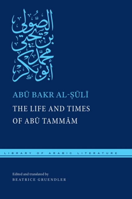 (ebook) Life and Times of Abu Tammam