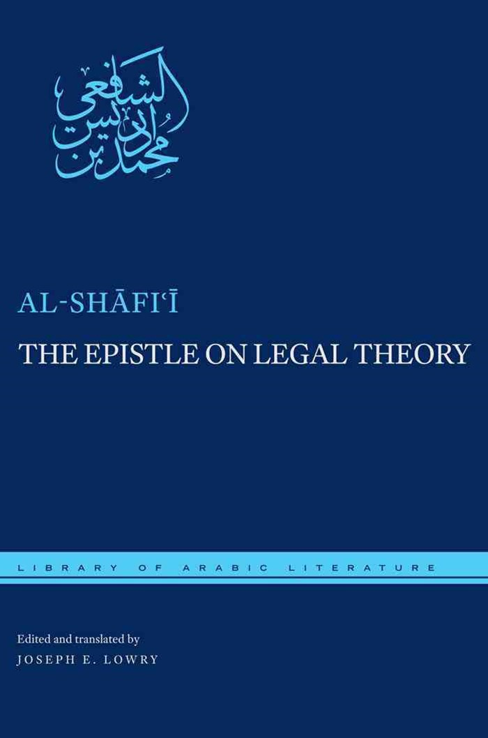 Epistle on Legal Theory