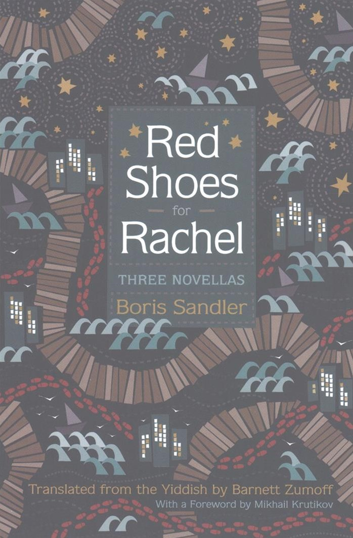 Red Shoes for Rachel