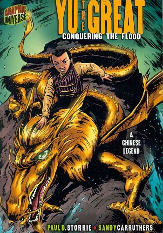 YU THE GREAT Conquering The Flood (A Chinese Legend)