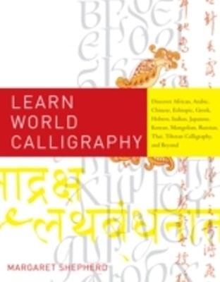 (ebook) Learn World Calligraphy
