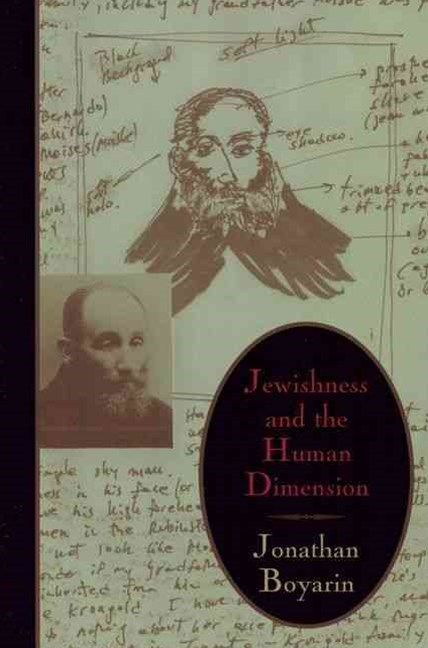 Jewishness and the Human Dimension