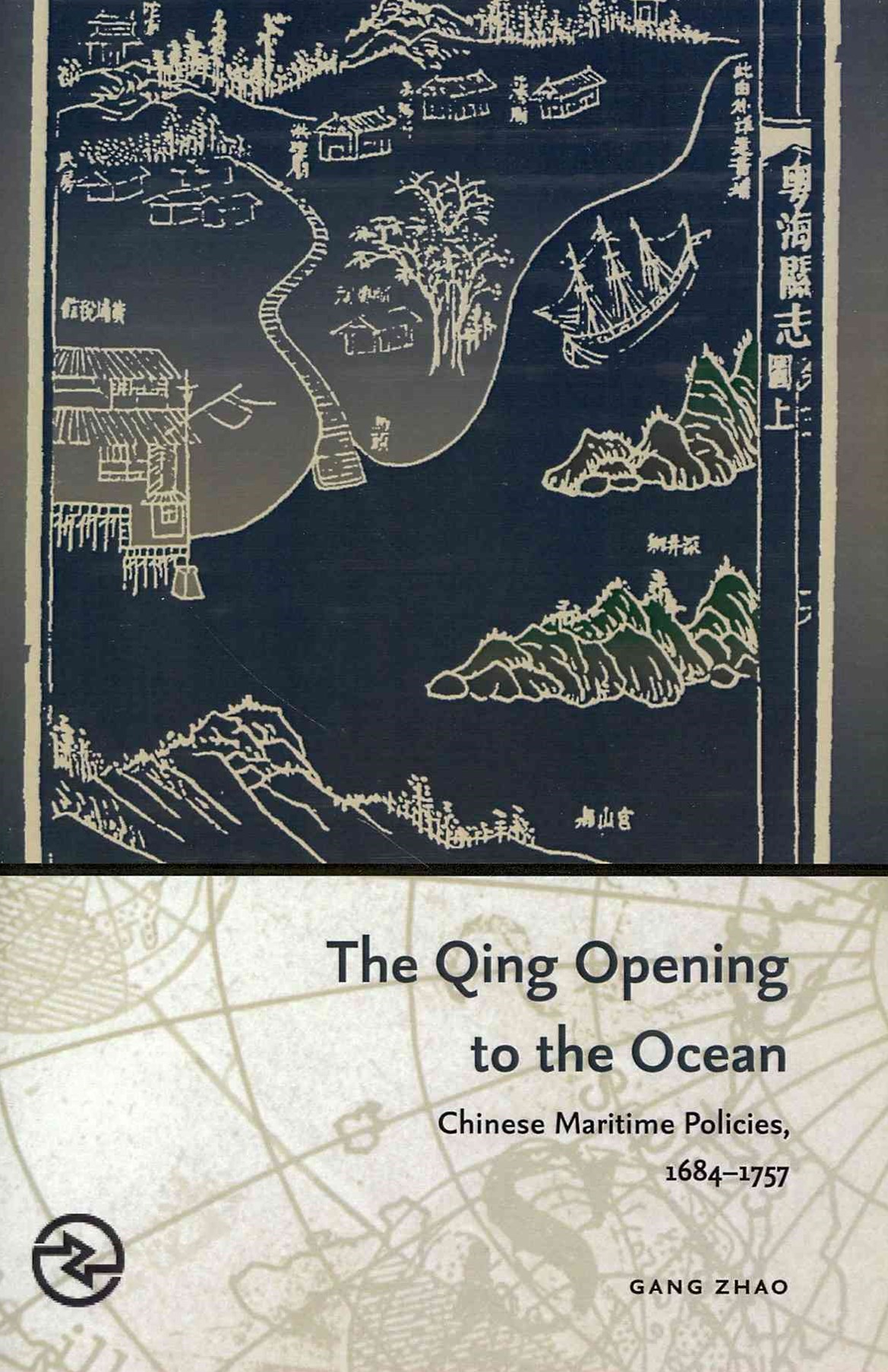Qing Opening to the Ocean