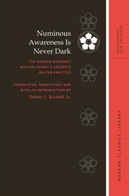 Numinous Awareness is Never Dark
