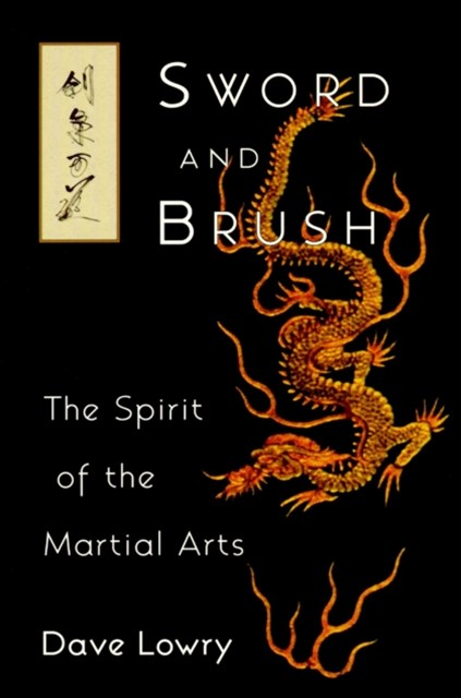 (ebook) Sword and Brush