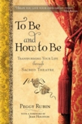 (ebook) To Be and How to Be