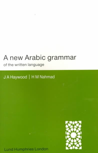 New Arabic Grammar of the Written Language