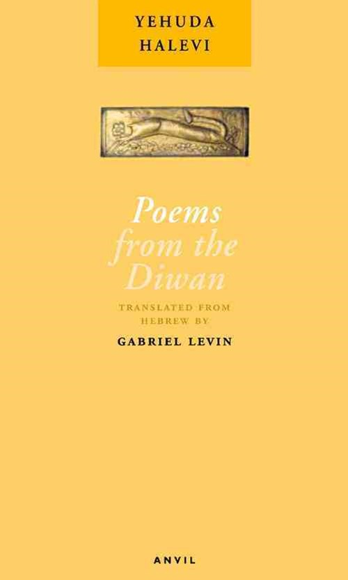 Poems from the Diwan