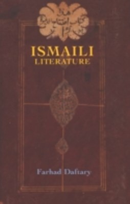 (ebook) Ismaili Literature