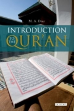 Introduction to the Qur
