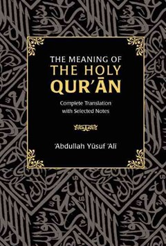 The Meaning of the Holy Qur