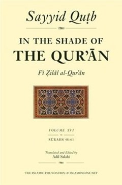 In the Shade of the Qur