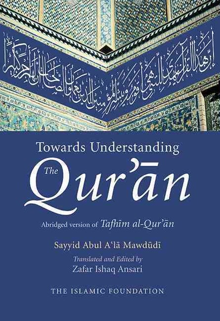 Towards Understanding the Qur'an