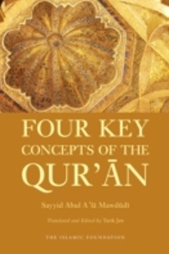 Four Key Concepts of the Qur