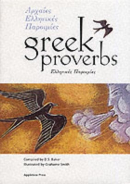 Greek Proverbs