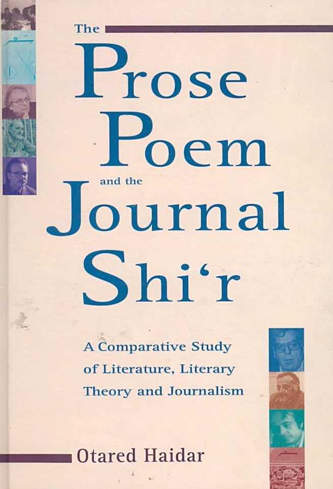 The Prose Poem and the Journal Shi'r