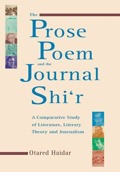 Prose Poem and the Journal Shi