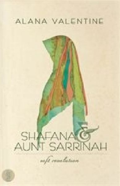 Shafana and Aunt Sarrinah