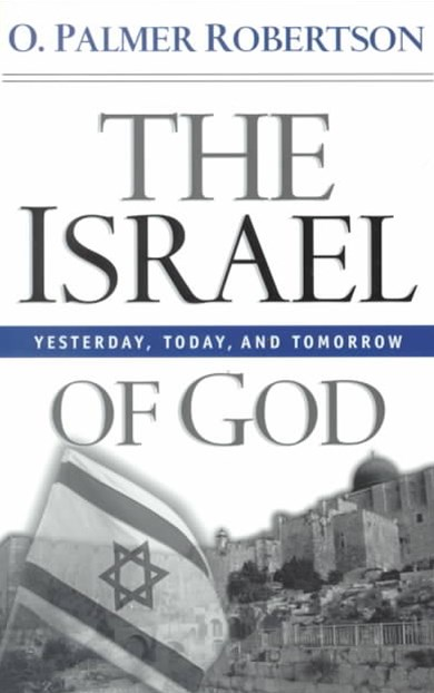 Israel of God