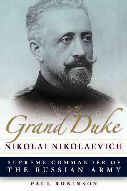 Grand Duke Nikolai Nikolaevich
