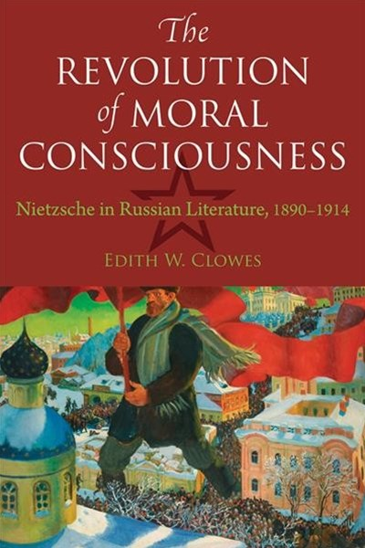 The Revolution of Moral Consciousness