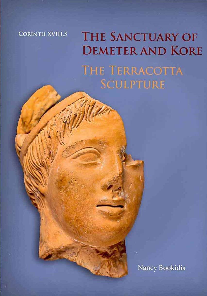 The Sanctuary of Demeter and Kore