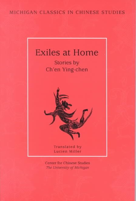 Exiles at Home