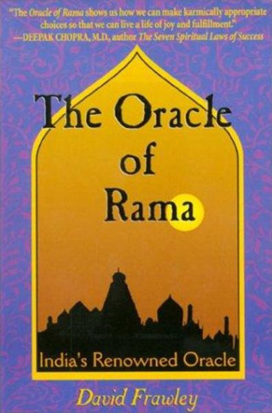 The Oracle of Rama