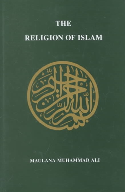 Religion of Islam, Revised