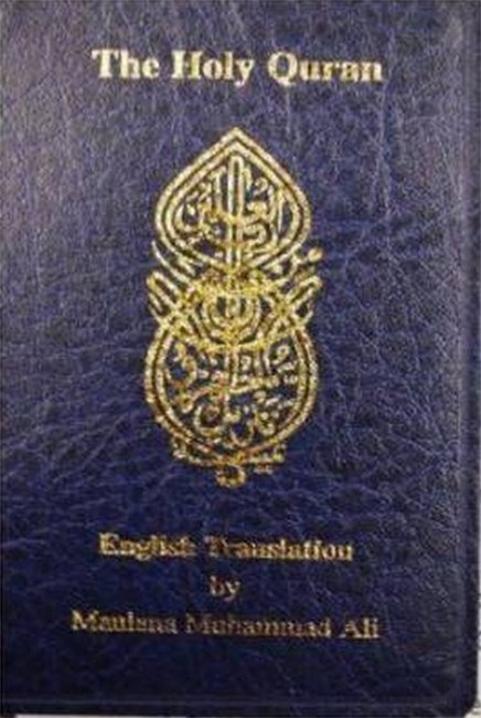 English Translation of the Holy Quran Standard Pocket Edition