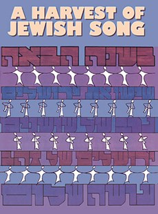 Harvest of Jewish Song by Hal Leonard Publishing Corporation (COR), Pasternak (9780933676015) - PaperBack - Entertainment Music General