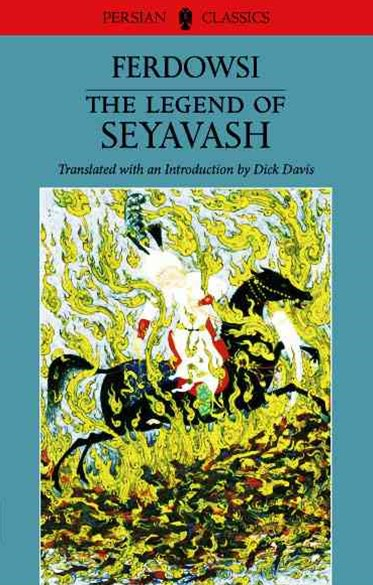 Legend of Seyavash