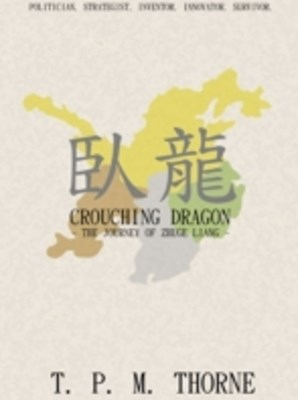 Crouching Dragon