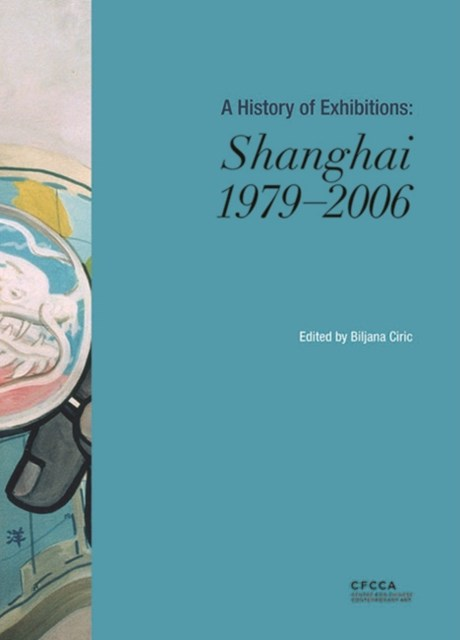 HISTORY OF EXHIBITIONS