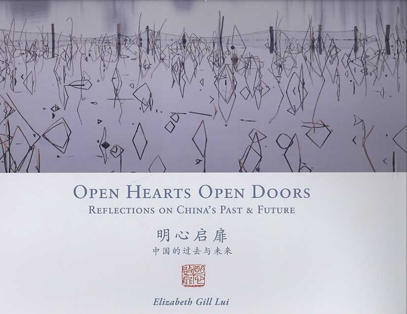 Open Hearts Open Doors