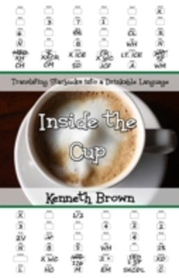 (ebook) Inside the Cup