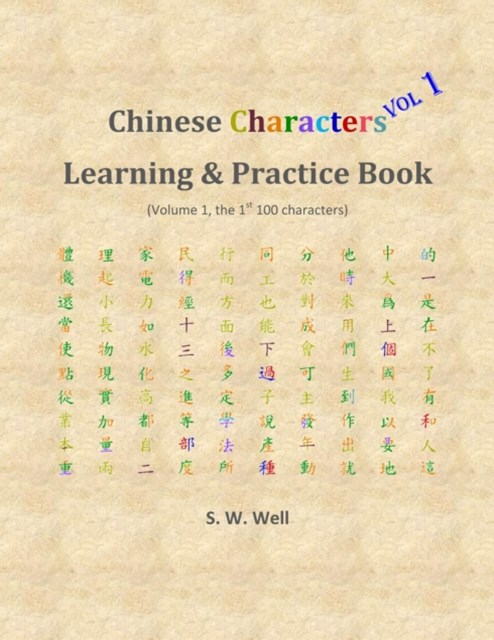 Chinese Characters Learning & Practice Book, Volume 1