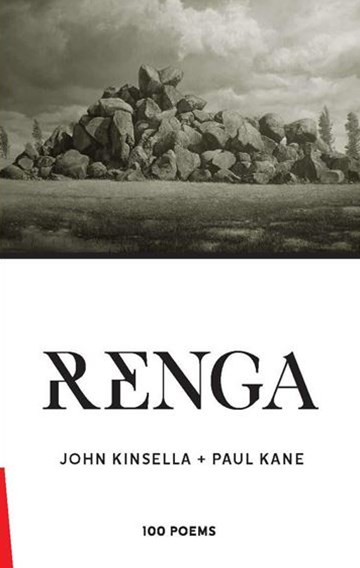 Renga: 100 Poems