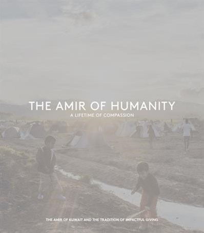 Amir of Humanity: A Lifetime of Compassion