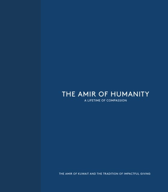 (ebook) Amir of Humanity