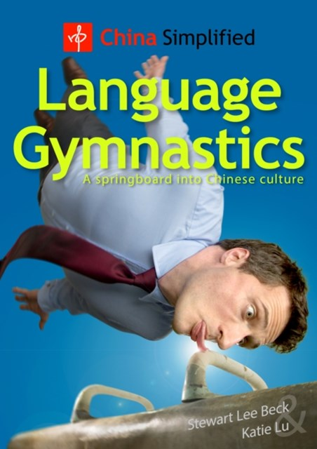 (ebook) China Simplified: Language Gymnastics